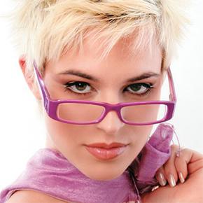 Naočare sa dioptrijom